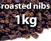 Roasted cocoa nibs - 1kg